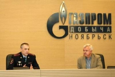 Руководство Газпром Добыча Ноябрьск - фото 3