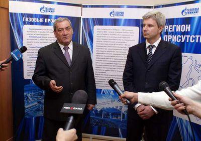 Руководство Газпром Добыча Ноябрьск - фото 5
